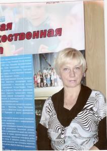 Пестрякова Людмила Сергеевна преподаватель первой квалификационной категории, кандидат философских наук